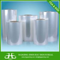 Buy cheap cross-linked polyolefin shrink film from wholesalers