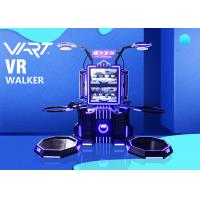 Buy cheap Double Players VR Platform Virtual Reality Simulator Interactive Shooting Games from wholesalers