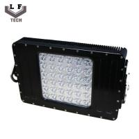 Quality LED Downlight  Aluminium Pressure Die Casting Outdoor LED Heat Sink Flood Light for sale