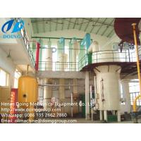 China cooking oil solvent extraction plant,edible oil solvent extraction pant,solvent extractor,to extract oil by solvent on sale