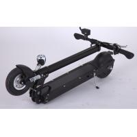 Quality High Speed 12AH  Folding Electric Bike E-Scooter 45KM Long Distance For Adult for sale