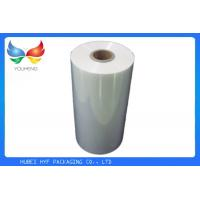 Quality Polyolefin POF Centerfold Shrink Wrap For L Sealer Heat Shrink Packing Machine for sale