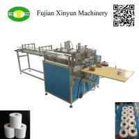 Quality High speed automatic small toilet roll paper machine production line for sale