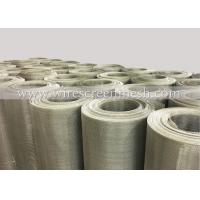 Buy cheap Stainless Steel Wire Mesh Plain/Twill Weave Acid Alkali Rust Resistance No from wholesalers
