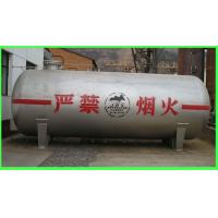 Quality Anti-Rust Anti- Corrosion Pressure Tank Chemical Biological Reaction Pressure Tank for sale