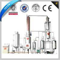Waste Black Motor Oil Recycling Plant , Industrial Engine Oil Recycling Equipment for sale