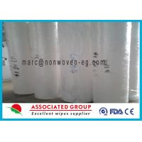 Quality Nature Spunlace Nonwoven Fabric Absorbent With Eco friendly for sale