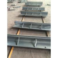 Buy Bucket Cap Rail Alloy Steel Castings D14901475 Yield Strength 585Mpa at wholesale prices