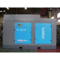 Quality 13 Bar Low-Noise Air Compressor 460 CFM 110kw 1.3mpa Industrial Air Compressors for sale