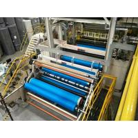 China A.L-Nonwoven Double Beam PP Spunbond Nonwoven Fabric Production Line / Nonwoven fabric making machine on sale
