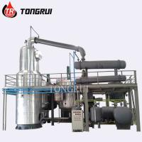 Quality Tongrui Used Engine Oil Refining Used Oil Recycle Oil Filter Machine for sale
