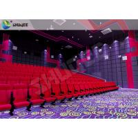 Quality 3D Movie Theater Seats Sound Vibration Red Movie Theater Chairs For Amusement for sale