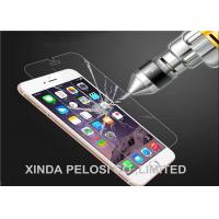 China Anti Radiation Mobile Screen Guard Glass , 9H Glass Tempered Screen Protector on sale