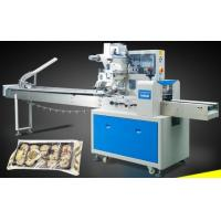 Quality High Speed Pillow Automatic Horizontal Flow Packing Machine For Food for sale