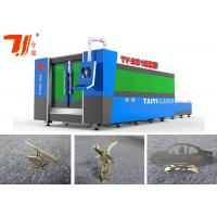 Quality Cast Iron Metal Laser Cutting Machine With Fiber Laser / Gantry With Magnesium Alloy Casting for sale