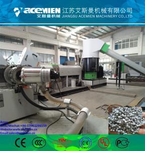 Quality hot sale recycle plastic granules making machine price/plastic pelletizer pelletizing machine for PP PE for sale