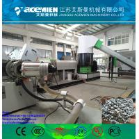 Buy PP/PE/LDPE/LLDPE/PS/ABS waste plastic single stage pelletizing machine/Plastic pelletizing machine for recycle pe pp fil at wholesale prices