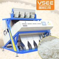 Quality high resolution VISION latest technology sorter machine rice cleaning machinery for sale