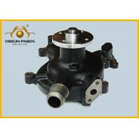 Buy cheap Nissan PF6T Water Pump 16100-03811 Bevel Wheel Black Cast Iron Shell from wholesalers