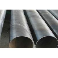 Quality A106 Spiral Welded Steel Pipe, 5 - 32 mm Thickness for sale