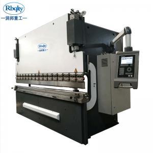 China Lower Price 100ton 2500mm CNC Stainless Steel Bending Machine/cnc press brake machine on sale