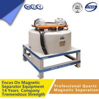 Quality Non Magnetic Materials Magnetic Separator Machine Energy Saving for sale