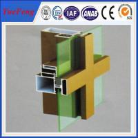 Quality aluminum profile for buildings materials, aluminum extrusion for curtain wall decoration for sale