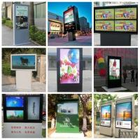 "Wifi 43"" 55"" Outdoor LCD Digital Signage Touch Screen Weatherproof Sunreadable"