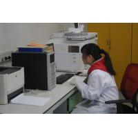 Quality Strong Capability Environmental Testing Laboratories Ensure Product Quality for sale