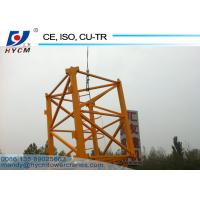 High Quality Hot Sale Professional Factory Made Spare Parts for Tower Crane Mast Section for sale