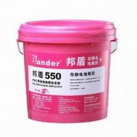 Quality Conductive floor adhesive, suitable for antistatic floors for sale