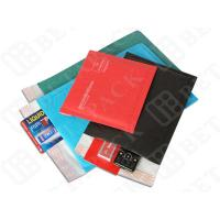 Quality Colorful Recycled Business Kraft Bubble Mailer Padded Envelopes for sale