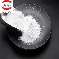 Quality Aluminum Dihydrogen Phosphate Powder High Temperature Resistant Materials for sale