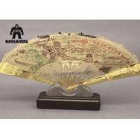 Quality Handicrafts Gold / Silver  Steel Folding Fan   Decorative Chinese Traditional Art style for sale