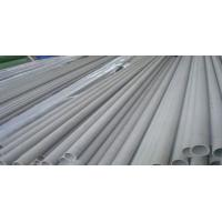 Quality 100mm Stainless Steel Tubing with Nickel , 200 / 201 Stainless Steel Pipe for sale
