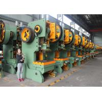 Quality 40 Ton Automatic Power Press Machine For Aluminium Sheet for sale