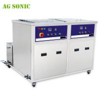 Quality Heated Ultrasonic Cleaner 40Khz For Circuit Board / Precise Hardware for sale