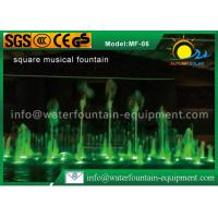 Quality Programmable Musical Water Feature 4m Spray Height Customized AC 220V for sale