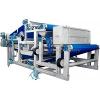 China Apricot / Strawberry Fruit Jam Production Line With Dual Channel Pulping Machine on sale