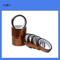 33m Polyimide Kapton Adhesive Tape for Electronics Industry for sale
