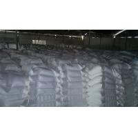 Superfine Natural Calcium Carbonate NCC-501 For Natural / Synthetic Rubbers