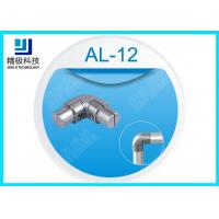 Buy cheap AL-12 Sandblasting Internal Connector Aluminum Weld Pipe Fittings 90 Degrees from wholesalers