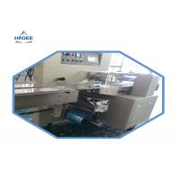 Quality CE Approval Automatic Packing Machine With Human - Machine Operation for sale