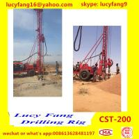 China Hot Trailer Mounted  CST-200 Water well Drilling Rig For 100-200 m Depth for sale