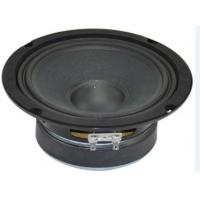 ChenBao Audio BME-6  6.5'' Midrange speaker  8 ohms 50W / 90.8dB  Car Speakers for sale