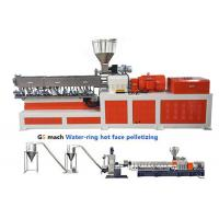 Quality PP Caco3 Water Ring Pelletizing Double Screw Extruder  200 - 300 kg/h for sale