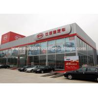 Hollow / C Channel Steel Structure Warehouse Easy Install For Auto 4S Shop for sale