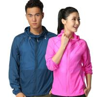 Buy cheap Outdoor Sport Couple UltraThin Sunproof Chinlon Skin Clothes from wholesalers