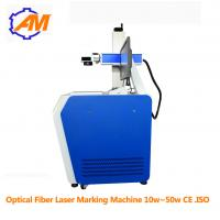 Buy 20W Desktop Fiber Laser Marking Machine for ring medal watch and metal at wholesale prices