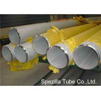 Quality ASTM A213 TP304 Stainless Steel Heat Exchanger Tube OD 5/8'' - 1'' Seamless Boiler Tubes for sale